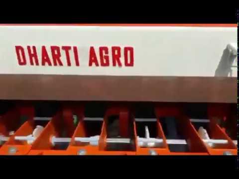 9 Row Tractor Drawn Seed Cum Fertilizer Drill