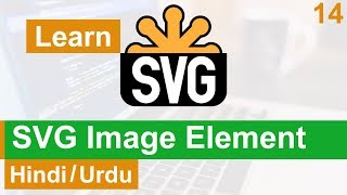SVG Image Element Tutorial in Hindi / Urdu