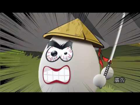 台糖蜆精—武林保肝篇