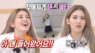SUB Running Man EP514 Jeon So-Mi, Jessi, Lee Young-Ji, Solar (MAMAMOO)