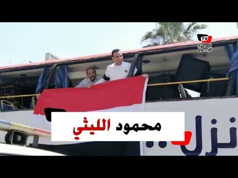 الليثي يحث المواطنين على المشاركة في الاستفتاء