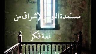 تحميل اغاني فهد السعدي ..السيف والشعره MP3