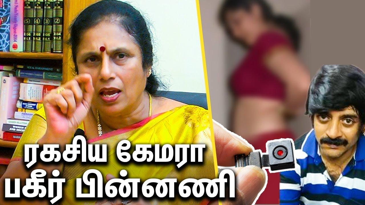 ரகசிய  கேமரா : கொதிக்கும் வழக்கறிஞர் | Advocate Santhakumari Interview | Ladies Hostel Hidden Camera