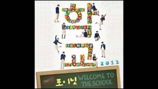01. 4Minute (포미닛) - Welcome To The School [School 2013 OST]