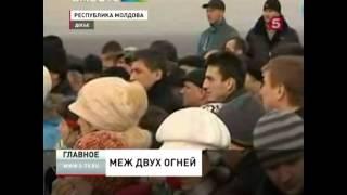 5 канал, Санкт-Петербург о Приднестровье