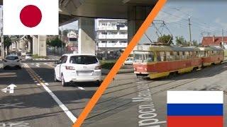 Россия и Япония. Хиросима - Волгоград. Сравнение. Города-побратимы. Japan - Russia.