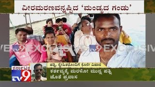 Proud Martyred Soldier Of Karnataka H Guru Last Moments With His Family Video