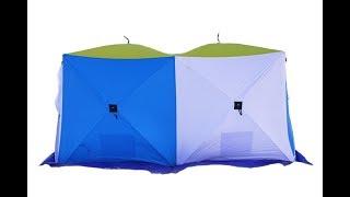 Зимняя палатка стэк куб-2 трехслойная дубль