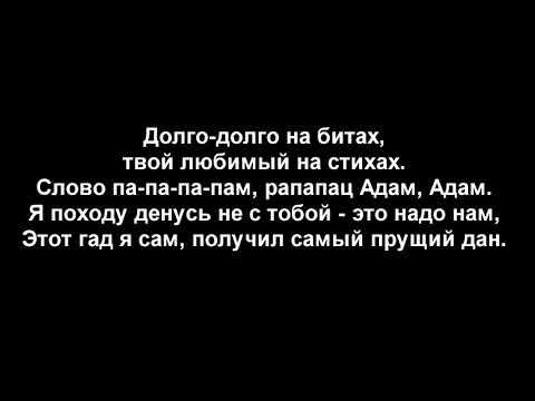 MiyaGi & Эндшпиль ft Amigo Самая самая karaoke