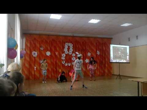 "Выступали на 8 марта""6 класс""Пьер Нарцисс""Я шоколадный заяц"""