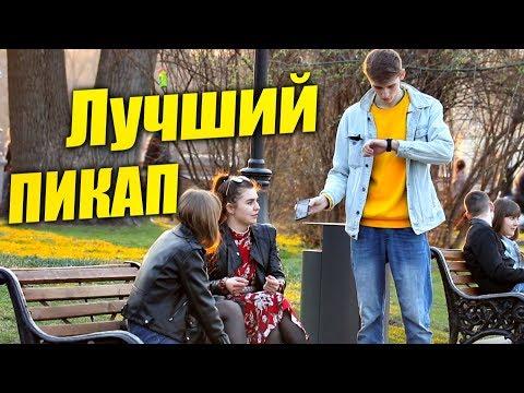 Guardare film sesso lingua russa