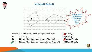 2017 PSLE Maths Mensuration Question - How To Solve It Efficiently