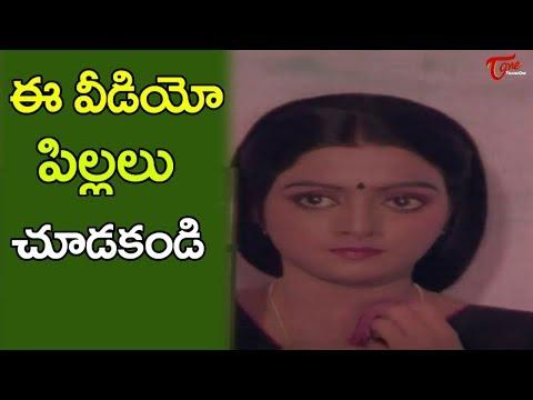 Bra Comedy Scene Between Suman - Bhanu Priya - NavvulaTV