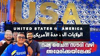 Russia, China, Saudi & USA Pavilions in Expo 2020, റഷ്യ ചൈന സൗദി വഴി അമേരിക്കയിലേക്ക് !!