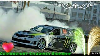 कार गेम डाउनलोड करें Streer  Racing Drift 3D apk