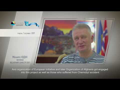 Video feedback of Mykhailo Yudin, graduate of the spring Ukraine-Norway project