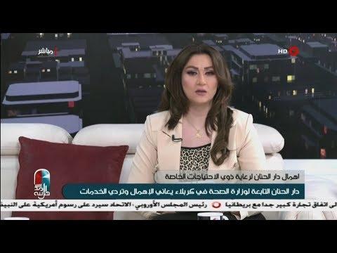 شاهد بالفيديو.. اهل المدينة ... 25/8/2019