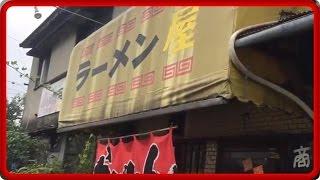 FamousramenshopinShunan山口県周南市で有名な『ラーメン屋』という店の名前のラーメン屋