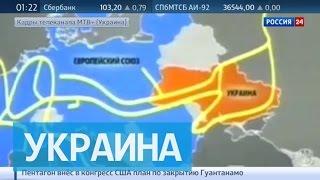 Украинское ТВ показало карту страны без Крыма