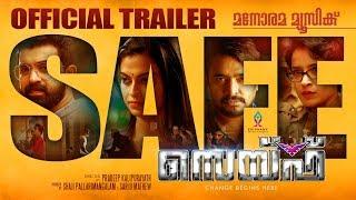 Safe Trailer