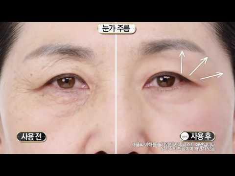 Kung ano ang isang mukha mask ay maaaring gawin araw-araw para sa acne