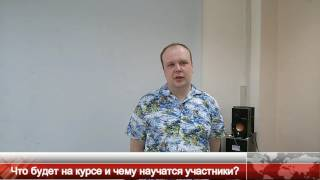 Курс программирования в Нижнем Новгороде - обучение Unix и Linux