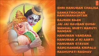 Shri Hanuman Chalisa Bhajans By Hariharan Full Audio Songs Juke Box   YouTube 360p