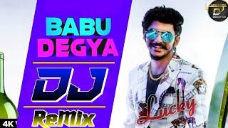 Gulzaar Chhaniwala   Bapu Degya Dj Remix Song Latest Haryanvi Song 2020    Gulzar New Song Dj