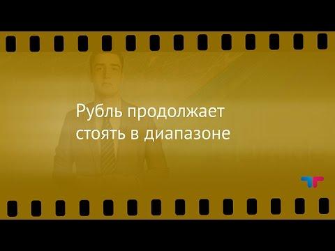 Айкью опцион турниры видео