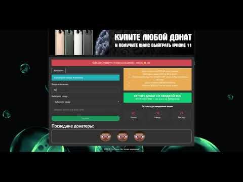 Создание сайта авто доната создание сайтов с adobe
