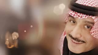 تحميل اغاني احمد الحريبي كثر الله خيرك MP3