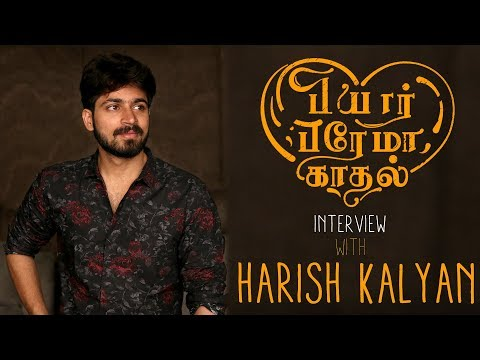 Thalapathy Vijay Is An Achiever! Exclusive Interview With Harish Kalyan | Pyaar Prema Kaadhal