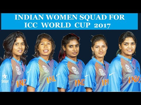 Indian Women Team Squad For For ICC Womens World Cup 2017.ICC Women World Cup 2017. | MTW