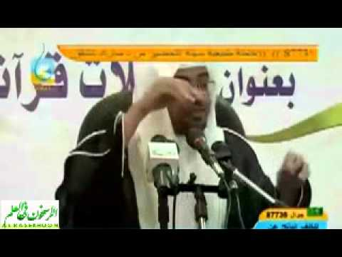 محاضرة تأملات قرانيه بحائل للشيخ صالح المغامسي