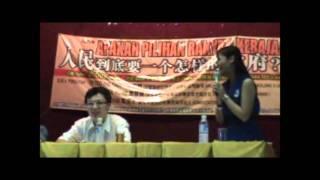 公民论坛: 媒体自由