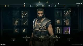 assassins creed odyssey : СЕРЬЁЗНЫЙ ЗАПУСК Топовый комп(1060,i5, 16ram)