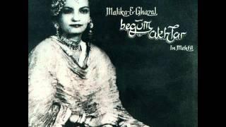 Begum Akhtar - Woh jo humme tumme quarar tha - YouTube