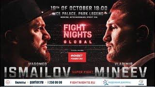 Представляем промо-видео турнира FIGHT NIGHTS GLOBAL: Владимир Минеев vs. Магомед Исмаилов