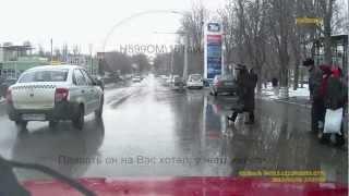 Ублюдошное такси таганрога