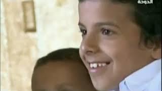 اغاني حصرية : عيــني قطر : فرج عبدالكريم تحميل MP3