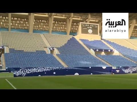 العرب اليوم - شاهد: جامعة سعودية تنجح في استثمار أحد مرافقها بأكثر من ربع مليار ريال