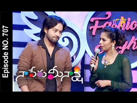 Naa Peru Meenakshi |28th April 2017 | Full Episode No 707 | ETV Telugu
