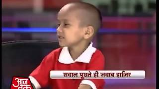 5year old Haryana boy with IQ of Albert Einstein