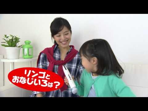 JOUJOU みつけてみよう!いろキャッチペンTVCM 9月10日発売!