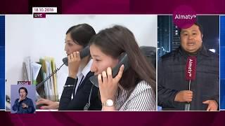 Налоговую амнистию для предпринимателей объявили в Казахстане (18.10.18)