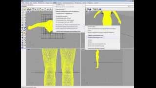 3. LookStailorX. Импорт манекена из сторонних программ.