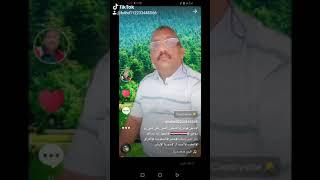 تحميل اغاني سبحان من زينك سبحان.. قرية الرحبه في جبل حبشي MP3