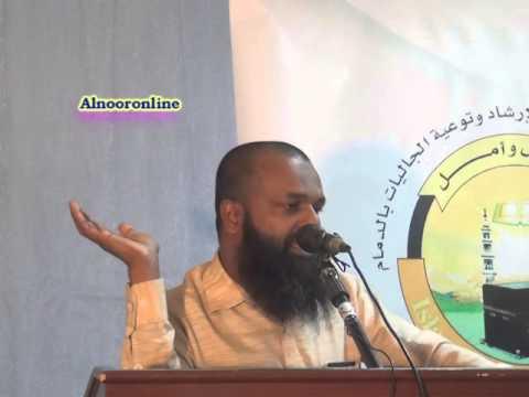 നമ്മുടെ ആദർശം ആദർശ സമ്മേളനം -Dammam Program – Faisal Moulavi