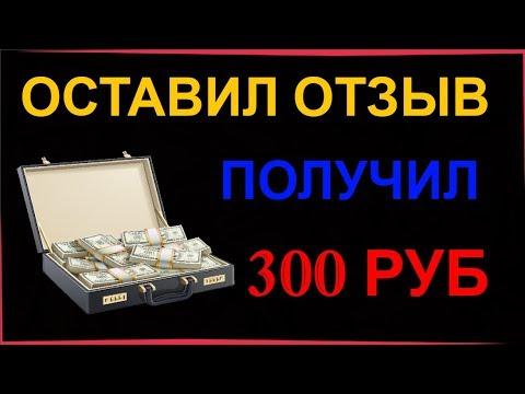 Форекс брокеры бонус 100