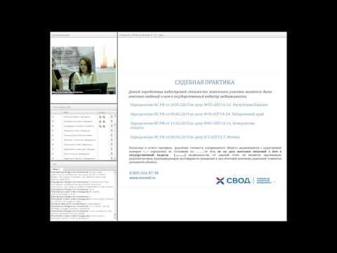 Оспаривание кадастровой стоимости объектов капитального строительства